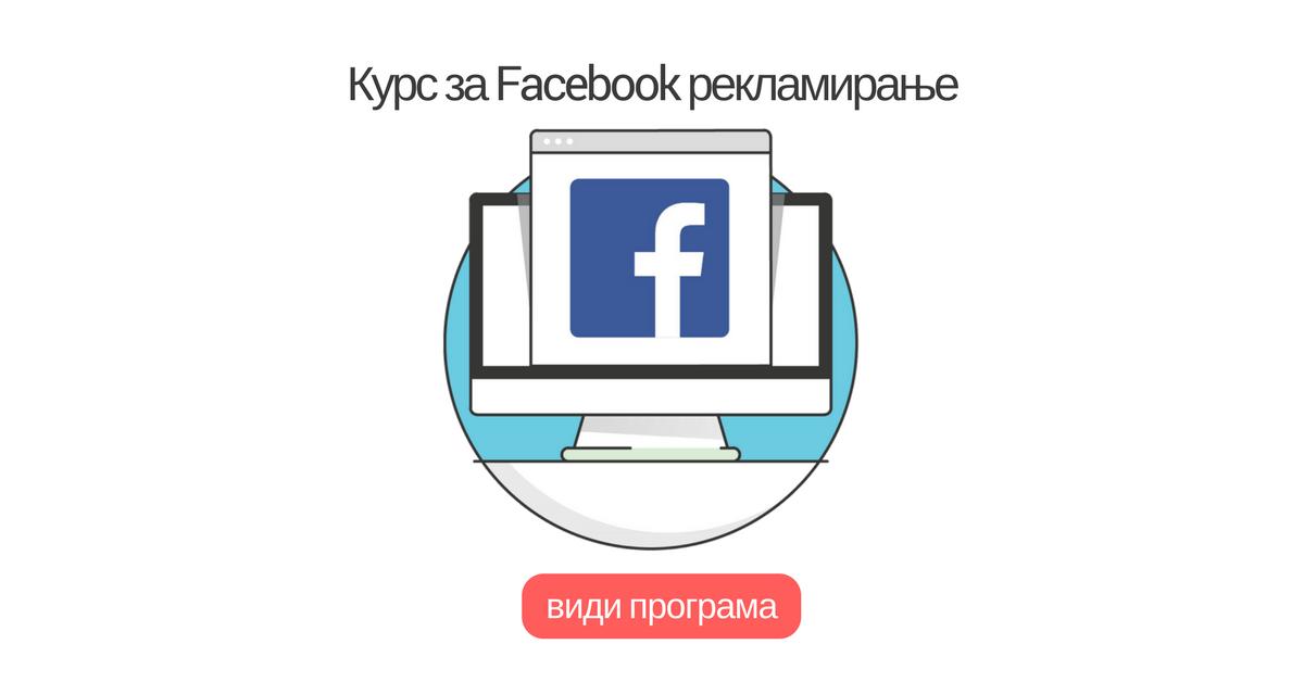 kurs za facebook