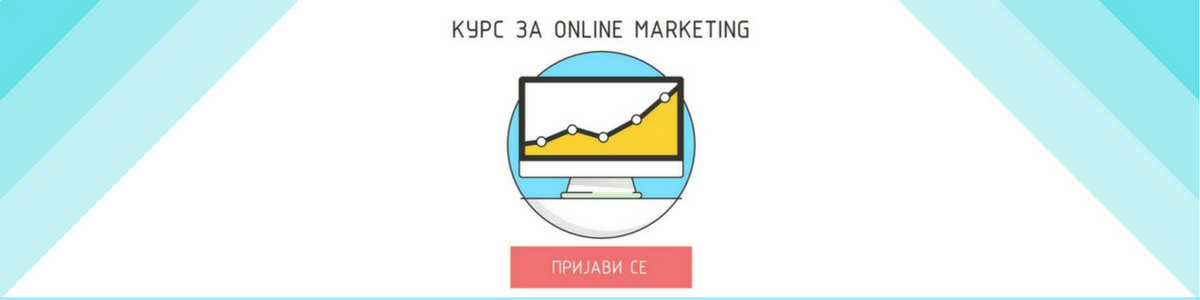 online marketing skopje