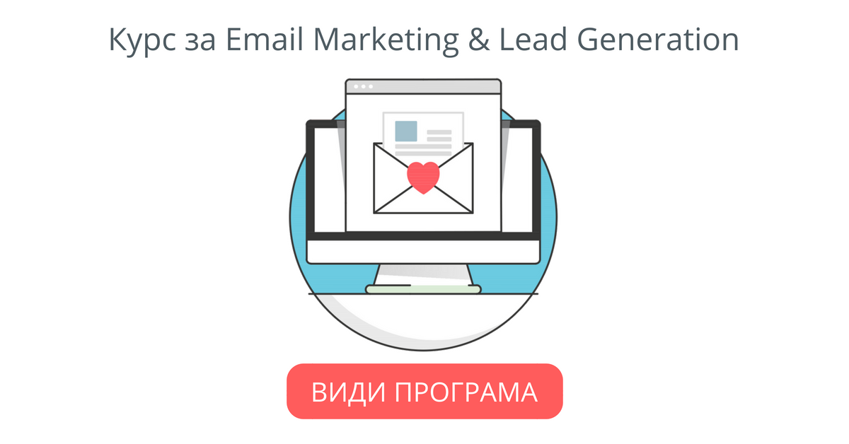email marketing skopje