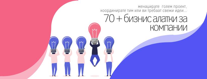 obuka za digitalen marketing