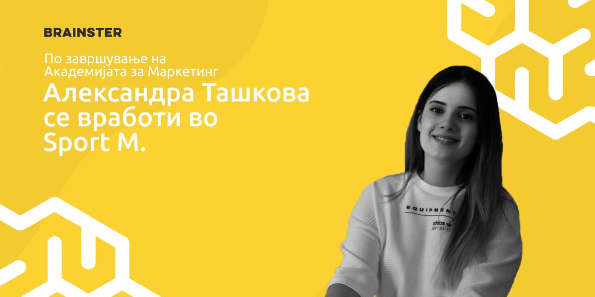 Aleksandra Tashkova - Akademija za digitalen marketing