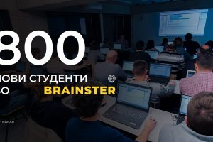 800 studenti Brainster