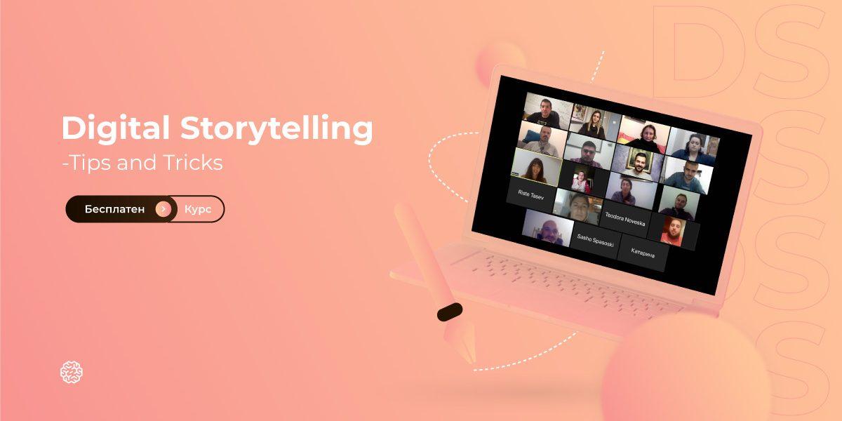 Digital Stprytelling kurs za novinari