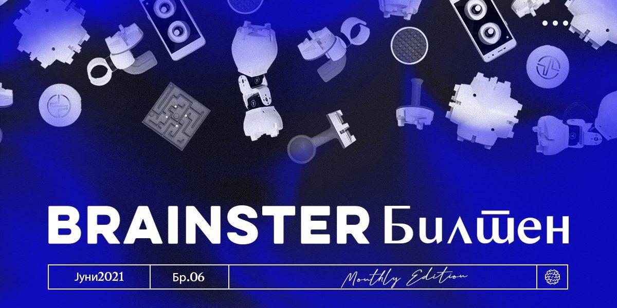 210630_BiltenJuni_mkd (1)